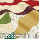 【50cm(数量5)以上からの10cm単位でのカット売り】Boras cotton ボロスコットン(ボラスコットン) ファブリック生地 9373 ROCK ロック[クリックポストでのお届け、代引き不可、日時指定不可]