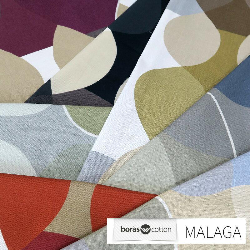 北欧 生地 マラガ MALAGA ボラスコットン Boras cotton Made in Sweden【クリックポストでのお届け】