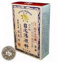 【医薬部外品】摂津有馬の湯  カメ印自宅湯原料  《金湯》5包入り箱 薬用入浴剤