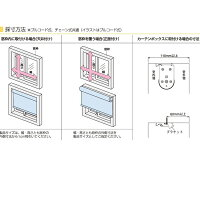 オーダーロールスクリーン無地防炎チェーン式200×300cm【40%OFF】日本製目隠し仕切り模様替え