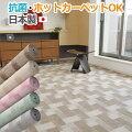 激安ラグカーペットバール(N)三畳,3畳,3帖176×261cm(ホットカーペット対応)