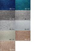 切売りパンチカーペットベターボーイ191cm幅(999円/m)