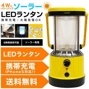 大人気!!驚きのハイパワーLEDモデルがバージョンアップ! ソーラー2.2W!の大光量! LEDラン...