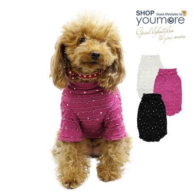 軽くて着やすい!段フリル タートルネック ドッグウェア キャットウェア 犬服 犬の服 猫服 猫の...