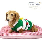 【犬服】もこもこクリスマスツリー コスチューム ワンピース ジャケット ドッグウェア 小型犬用 秋冬 【pet5】【ゆうパケット対応商品】【RCP】