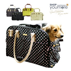 4色から選べるキャリーバッグ4色から選べる ボストンキャリーバッグ Sサイズ ドッグバッグ ショ...
