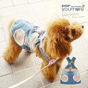 【メール便選択で送料無料】ユーズド風 デニム サロペットスカート ドット生地切り替え ドッグウェア ドッググッズ 小型犬用 犬服 DOBA…