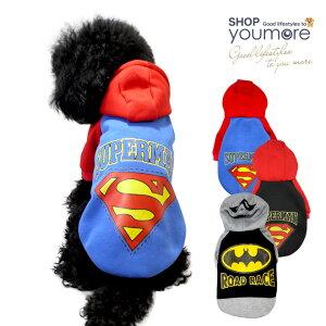 スーパーマン バッドマン パーカー ドッグウェア パケット