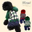 【犬服】アーガイル フード付き カバーオール ドッグウェア ウェア ドッグウェア トイプードル・ダックス・チワワ・ ヨーキー 小型犬