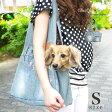 【予約販売】【期間限定★送料無料】【Anzudog】犬 キャリーバッグ Sサイズ ペットキャリー ショルダー 【レビューで次回クーポンGET】