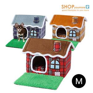【犬 ベッド】 お庭つきハウス クッション 犬 猫 ベッド ソファー 暖か 秋冬 小型犬用