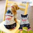 【犬服】 Rock'n Baby セーラー襟 デニム カバーオール ドッグウエア トイプードル・ダックス・チワワ・ ヨーキー 小型犬【zs】