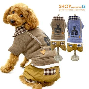 【犬 服 冬】カメラプリント もこもこ裏ボア ドッキング カバーオール 裏起毛 ベスト ジャケット ドッグウエア トイプードル・ダックス・チワワ・ ヨーキー 小型犬 ペット服