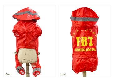 【犬服】 FBI ロゴレインカバーオール ドッグウエア トイプードル・ダックス・チワワ・ ヨーキー 小型犬 おしゃれ