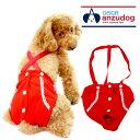 【犬服】 レースライン マナーパンツ 生理パンツ かわいい ドッグウエア トイプードル・ダックス・チワワ・ ヨーキー 小型犬