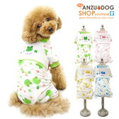 【犬服】 アニマル ベビー カバーオール パジャマ 可愛い部屋着 ドッグウエア トイプードル・ダックス・チワワ・ ヨーキー 小型犬 【ゆうパケット対応商品】