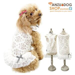 【Anzudog】【犬服】 お花柄レ...