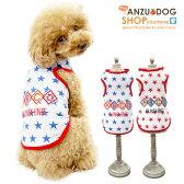 【ゆうパケットで送料無料】【Anzudog】【犬服】 ABCD スター タンクトップ ドッグウエア トイプードル・ダックス・チワワ・ ヨーキー 小型犬 【犬 服】【犬の服】【ゆうパケット対応商品】【ポッキリ】【プチプラ】