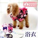 【犬服】 可愛いリボン帯 桜柄 浴衣 ゆかた 着物 ドッグウエア トイプードル・ダックス・チワワ・ ヨーキー 小型犬 pw688sty f2049 その1