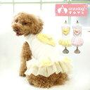 【犬服】【在庫限りセール】 ハート チュチュ ワンピース ドッグウエア トイプードル・ダックス・チワワ・ ヨーキー 小型犬 【服2020】