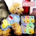 【ゆうパケットで送料無料】【犬服】名札風ワッペン&バッグ付き 幼稚園 スモッグ コスチューム 小型犬用 AIR BALLOON (エアバルーン) その1