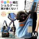 新色入荷!【メッシュ蓋 厚板 クッション付 】犬 キャリーバッグ Mサイズ 旅行ペットキャリーバッグ ...