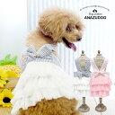 ストライプスタッズリボン付きチュチュワンピース ドッグウェア 犬服 ペット用品