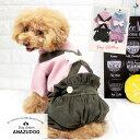 ビッグリボン バルーンパンツ カバーオール 秋冬 ドッグウェア 犬服 ペット用品