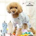 背中開き術後服カバーオール ドッグウエア 小型犬 犬服