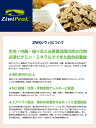 ジウィピーク エアドライ・ドッグフードラム4kg ドッグフード ドライフード 全犬種・年齢対応 ZiwiPeak 2