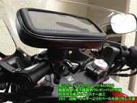 【送料無料】防水バイクホルダー選べる3サイズiPhone6/5SGalaxySiPhone6Plusなど自転車にもP12Jul15