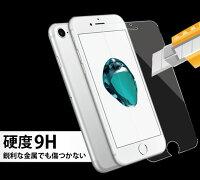 【送料無料】iPhone7/6s/6用強化ガラスフィルム硬度9Hノーブランドバルク品