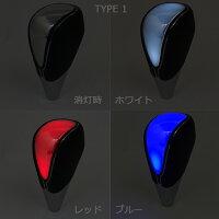 【送料無料】汎用M8ゲート式AT車対応LEDシフトノブ