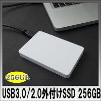 【送料無料】OMIX外付けSSD256GBOM-EXTSSD256