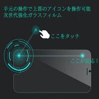 【送料無料】ステルスボタン強化ガラス硬度9H2.5Dラウンド加工iPhone6/iPhone6Plus