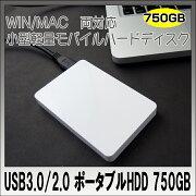 ������̵����USB3.0��2.0�б�2.5������ݡ����֥�ϡ��ɥǥ�����750GBOM-MHDD-750G