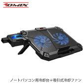 ノートパソコン冷却台+吸引式冷却ファン吸気と排気のWクーラー冷却パッド約12〜17インチノートパソコン対応