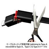 断線しても復活!クイックリペアUSBケーブルmicro/Type-c/Lightning断線部分を切ってリペア