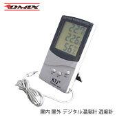 【送料無料】屋内屋外デジタル温度計湿度計室内室外