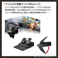 PXN-V3IIBレーシングホイールハンドルコントローラーPCPXN-V3IIBPS4/PC