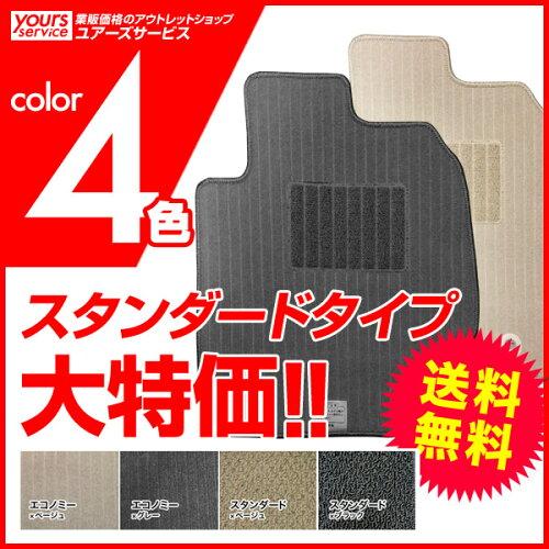 ホンダ N-WGN フロアマット 1台分 4色 sd フロアーマット 車のマット カーマット 社外品 新品 【RC...