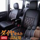 NV350キャラバン(E26系3/5/6人) シートカバー 1台分セット ...