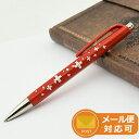 カランダッシュ CARAN D'ACHE ボールペン 888 インフィニット スイスフラッグ NN0888-253%3f_ex%3d128x128&m=https://thumbnail.image.rakuten.co.jp/@0_mall/auc-youstyle/cabinet/caran/cd-nn0888-253-b1.jpg?_ex=128x128