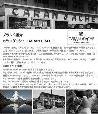 カランダッシュCARAND'ACHE849コレクション万年筆全7色EF/F/M0842/0841/0840