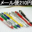 カランダッシュ ボールペン 849コレクション CARAN D'ACHE 全7色 NF0849 プレゼント