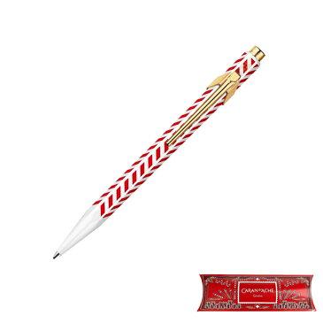 【限定品】カランダッシュ CARAN D'ACHE ボールペン 限定849 シエブロン 白/赤GT NFCC0849-018 プレゼント お祝い 文房具