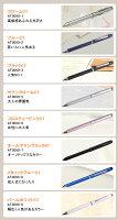 ボールペン名入れクロスボールペンTECH3+複合筆記具AT0090テックスリープラスCROSSペンシルスタイラス