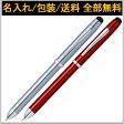 クロス テックスリープラス TECH3+ 多機能ペン 複合ペン(ボールペン黒・赤+ペンシル0.5mm+スタイラス)CROSS マルチペン 名入れ無料 送料無料 包装無料 ニューラッカーフィニッシュ AT0090-13/AT0090-14 複合筆記具 父の日 プレゼント ギフト 記念日 誕生日