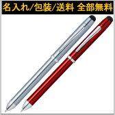 クロス TECH3+ テックスリープラス 複合ペン(ボールペン黒・赤+ペンシル0.5mm+スタイラス)CROSS 多機能ペン マルチペン 名入れ無料 送料無料 包装無料 ニューラッカーフィニッシュ AT0090 複合筆記具 母の日 プレゼント 記念日 ギフト