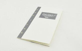 達·芬奇DAVINCI再菲爾聖經尺寸事情記事本筆記本(5.0mm方眼)W95×H170mm 30張DA-DR288